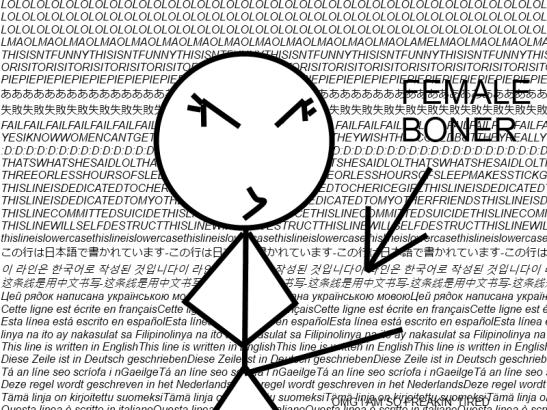 female boner